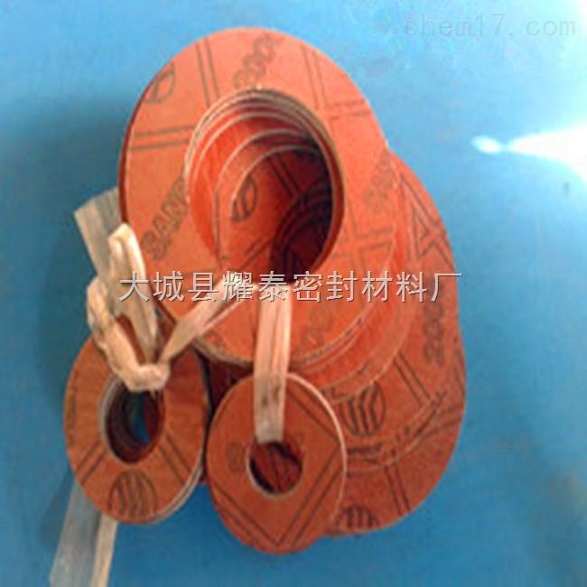 石棉橡胶垫片厂家供应