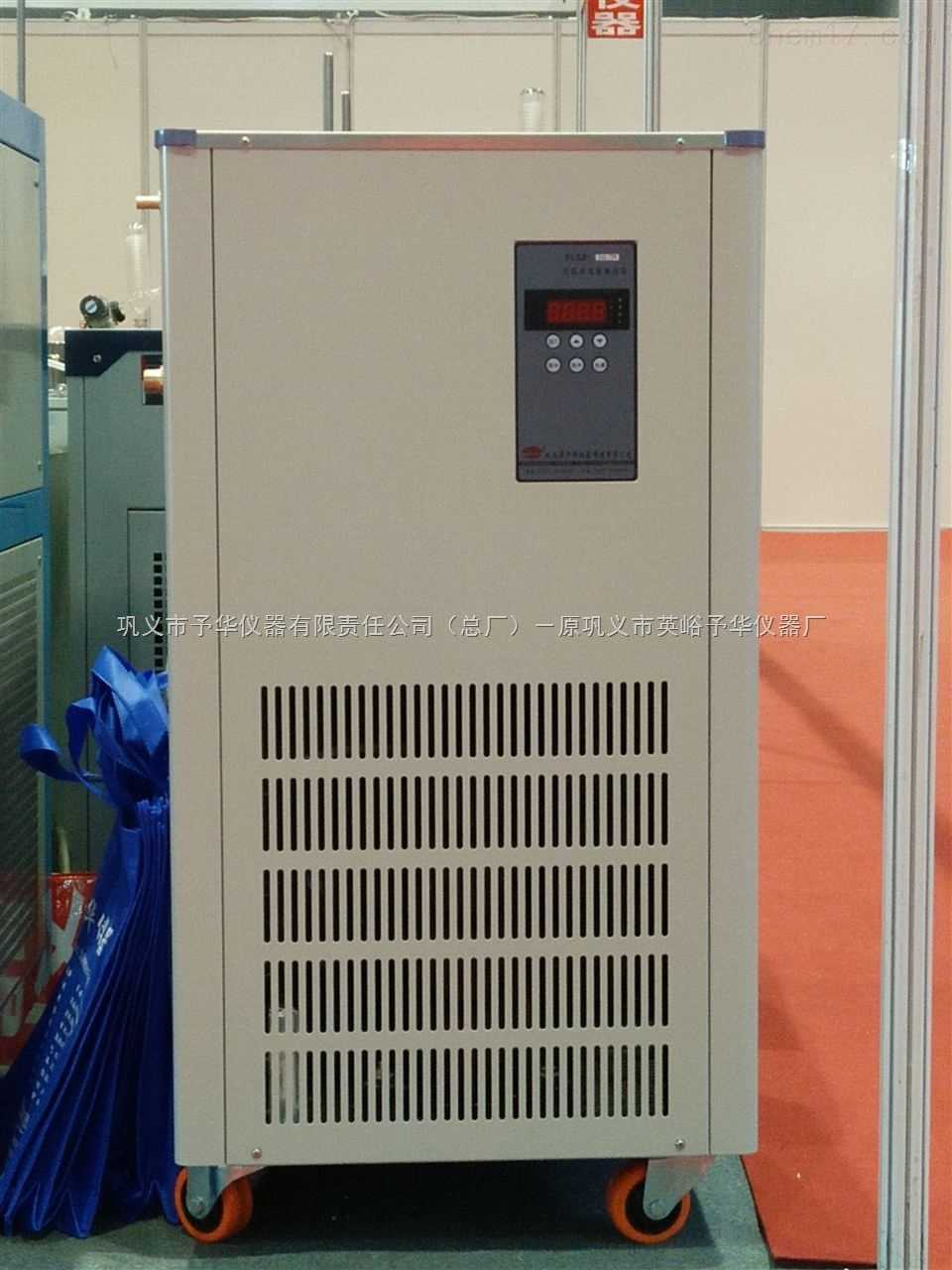 DLSB-30L系列低温冷却液循环泵使用说明—巩义予华