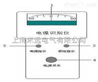 S32-332电缆识别仪