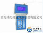 厂家供应青岛动力为业DL-3A型升级版粉尘浓度检测仪