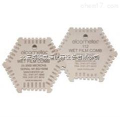 英国易高ELCOMETER 112六角湿膜梳(湿膜卡)