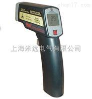 HB-MP150型红外测温仪