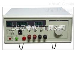 ZHZ8D耐压测试仪 交直流超高压测试仪15KV 20mA