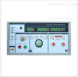 北京特价供应ZHZ8D交/直流数字耐压测试仪