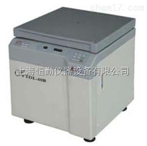 低速台式大容量离心机TDL-40B