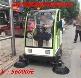 BL-1800大麵積清掃用駕駛式掃地車