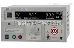 LK2674E耐压超高压测试仪0~50KV/0~2/10mA(AC)