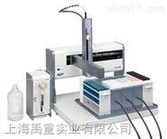 吉尔森 GX-241 紧凑型处理平台液体工作站
