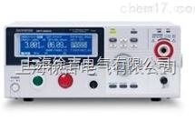 DBNY-S便携式耐压测试仪|超高压耐压测试仪 耐压仪