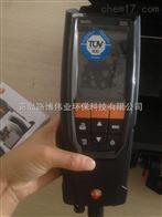 testo 310山东青岛德图testo 310 便携式燃烧效率分析仪