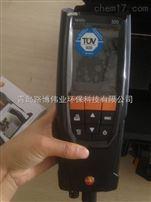 山东青岛德图testo 310 便携式燃烧效率分析仪