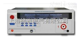 MS2520KN 接地电阻测试仪 接地电阻测试仪