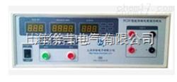 PC39 型数字接地电阻测试仪(直流)(电流可任意设定)接地电阻测试仪