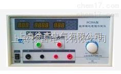 PC39A 型数字接地电阻测试仪(大电流) 接地电阻测试仪