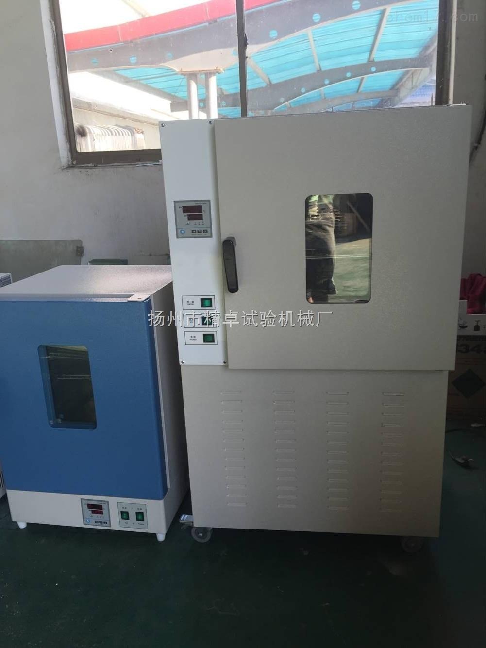 JB/T7444.IEC540老化试验箱