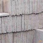 憎水型硅酸盐板