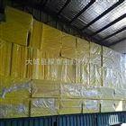 离心玻璃棉板生产厂家