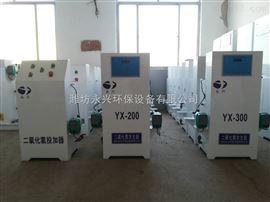 厂家热卖智能型二氧化氯发生器欢迎订购