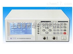 HG2515B多路电阻测试仪 接地电阻测试仪