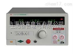 CS2672DX交/直流耐压测试仪 接地电阻测试仪