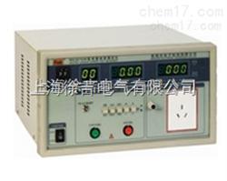 LCRK2675C型泄露电流测试仪 接地电阻测试仪