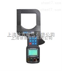 ETCR7000A大口径度钳形漏电流表 接地电阻测试仪