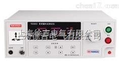 YD2653系列泄漏电流测试仪 接地电阻测试仪
