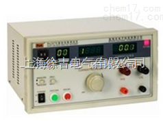 LCRK2678X型接地电阻测试仪 接地电阻测试仪