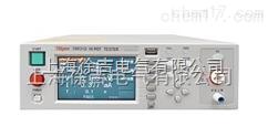 TH9320A交直流耐压测试仪 接地电阻测试仪