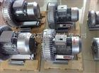 2LB310-AA11-0.7KW切纸机械测流吸尘风机利政气环真空漩涡高压鼓风机品质好耐用