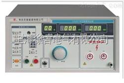 GY2671A 10KV交直流耐压测试仪,耐压仪,高压机 接地电阻测试仪
