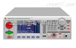 CS9911AS/9911BS/9912AS/9912BS程控耐压测试仪