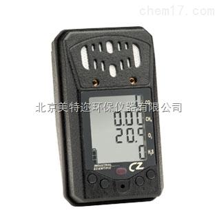 英思科M40-M煤矿气体检测仪/带煤安认证