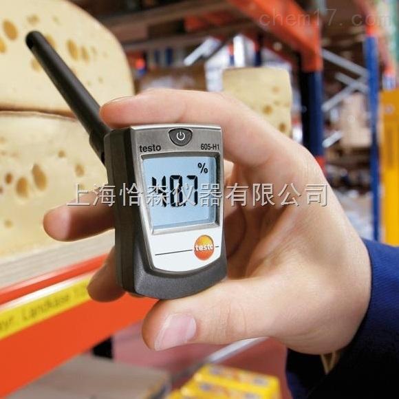 德图testo605-H1迷你型温湿度计