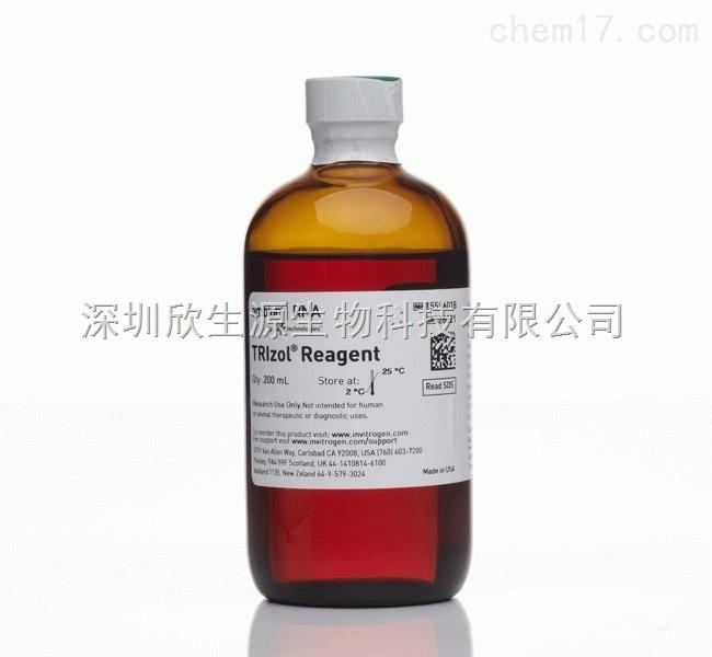 TRIzol® 试剂