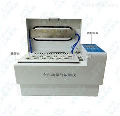 JOYN-AUTO-12S方形氮吹仪、圆形氮吹仪、干式氮吹仪、水浴氮吹仪、全自动氮气浓缩装