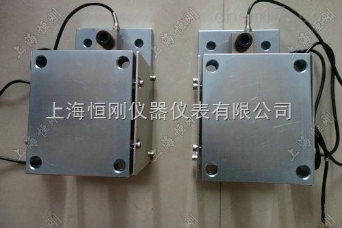 火锅底料罐定量称重模块 反应釜传感器模块