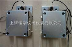 10吨气罐称重模块 液化气定量称重传感器