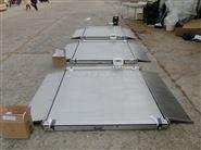 5吨超低电子地磅 5t防水地秤