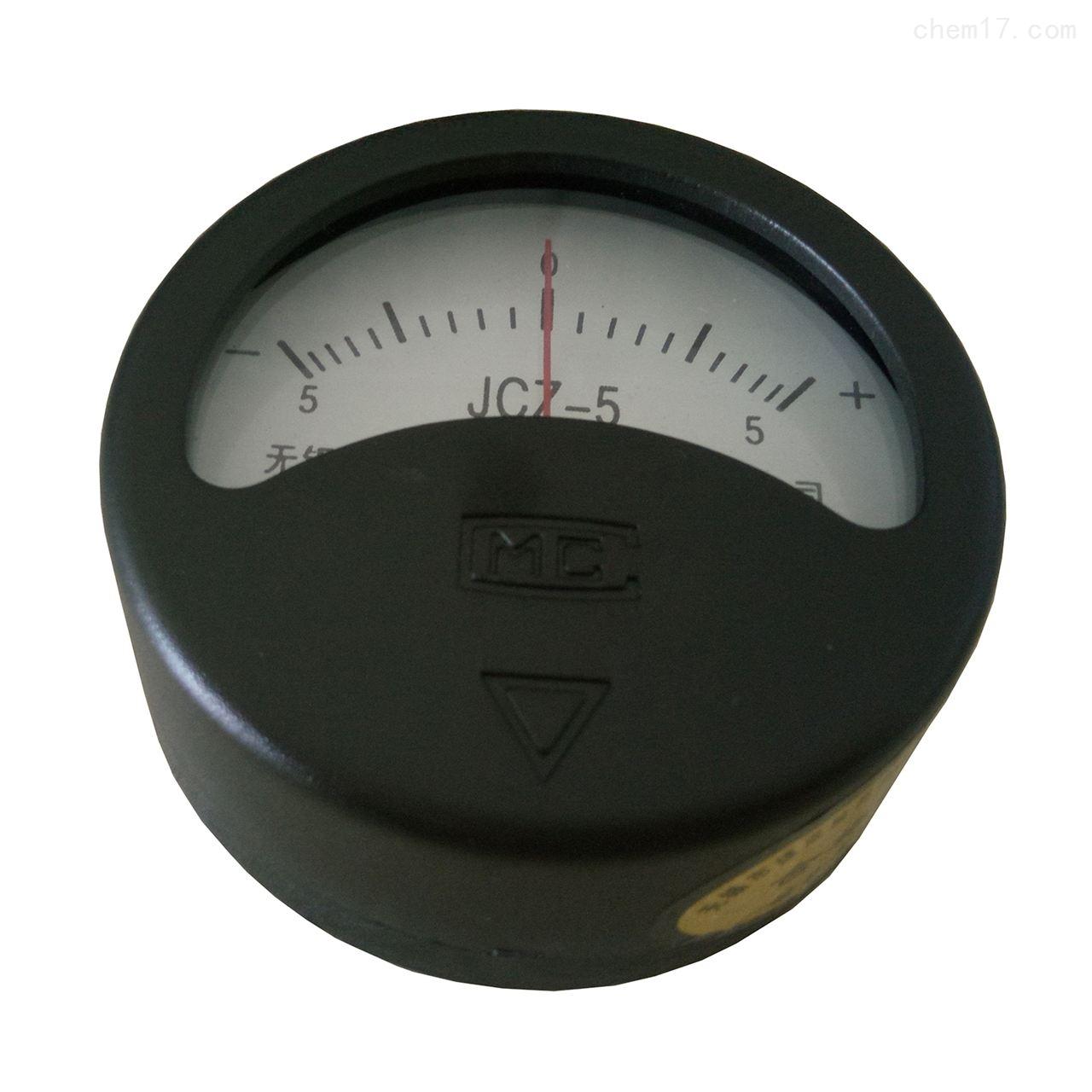 磁场强度测量仪|磁场强度计