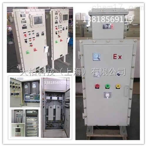 施耐德plc控制柜 施耐德plc控制柜_电子电工仪器_其它