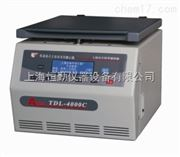 TDL-4000C低速大容量离心机