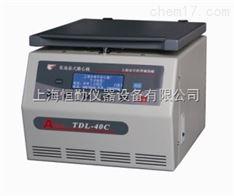 臺式低速超大容量離心機TDL-36C