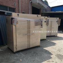 LED双门大型工业烘干箱,新远大专业制造烘箱公司