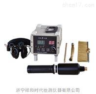 XHD-90型电火花检漏仪