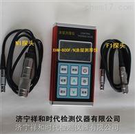 XHM-800F/N型漆膜涂层测厚仪
