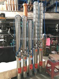 SP不锈钢多级深井潜水泵