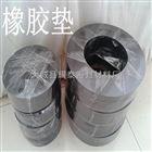 芜湖耐酸碱氯丁橡胶垫片生产厂家