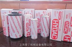 HYDAC贺德克滤芯上海经销