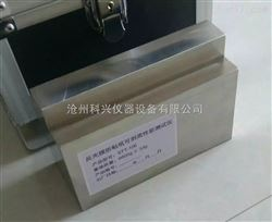STT-106型反光膜防粘纸可剥离性能测试仪